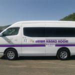 平和観光バス11号外観2